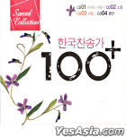 Korean CCM 100+