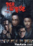 Turning Point 2 (2011) (DVD) (Taiwan Version)