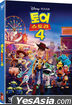 Toy Story 4 (DVD) (Korea Version)