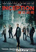 Inception (2010) (DVD) (Hong Kong Version)