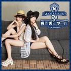 The Uchouten Summer [Blue Ver.](Japan Version)