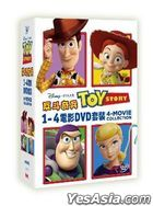 Toy Story 4-Movie Collection (DVD) (Hong Kong Version)