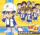 The Prince Of Tennis (Cute Version) (Taiwan Version)