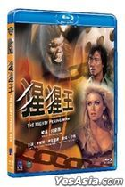 The Mighty Peking Man (1977) (Blu-ray) (Hong Kong Version)