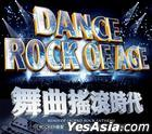 Dance Rock Of Ages (2CD)