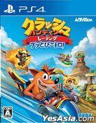 Crash Team Racing Nitro-fueled (Japan Version)