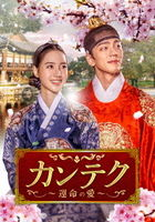 Queen: Love and War (DVD) (Box 2) (Japan Version)