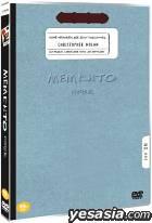 Memento Limited Edtion DTS (Korean Version)
