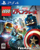 LEGO Marvel Avengers (日本版)