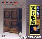 Ma Wei Du Shuo Jia Ju Shou Cang 3 DSD (China Version)