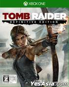 Tomb Raider The Definitive Edition (Japan Version)