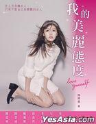 Mandy Tao - Love Yourself