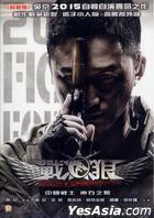 Wolf Warriors (2015) (DVD) (Hong Kong Version)
