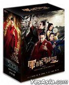 大軍師司馬懿之軍師聯盟 (1-42集) / 虎嘯龍吟 (1-44集) (DVD) (完) (台灣版)