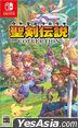 Seiken Densetsu Collection (Japan Version)
