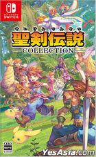 聖劍傳說 Collection (日本版)