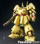 Gundam Z : MG PMX-003 THE-O