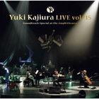 "Yuki Kajiura LIVE TOUR vol.#15 ""Soundtrack Special at the Amphitheater"" 2019.6.15-16 Chiba Maihama Amphitheater  (Japan Version)"