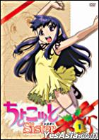 Chokotto Sister Vol.1 (Japan Version)