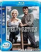 River Of No Return (1954) (Blu-ray) (Taiwan Version)