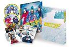 疾風迴旋曲 (DVD) (初回限定版)(日本版)