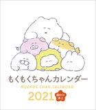 Mokumoku-chan 2021 Desktop Weekly Calendar (Japan Version)