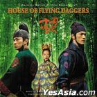 House of Flying Daggers (OST) (Colored Vinyl LP)