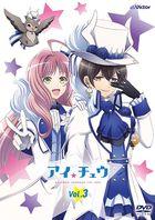 I-Chu Vol.3 (DVD) (Japan Version)