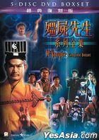 Mr. Vampire Complete 5-Disc Boxset (DVD) (Remastered Edition) (Hong Kong Version)
