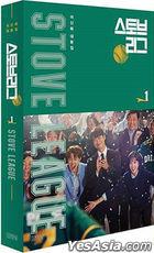 Stove League TV Script Vol. 1