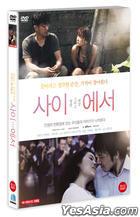 In Between (DVD) (Korea Version)