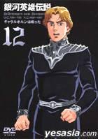 Galaxy Hero Legend Vol.12 (Japan Version)