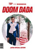 DOOM DADA JAPAN SPECIAL EDITION (DVD + CD) (Japan Version)