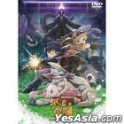 Made in Abyss Part 2 (DVD) (Taiwan Version)