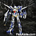 Super Robot Wars OG: 1:144 PTX-015L Wildwurger