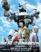 The Next Generation -Patlabor- Part 2 (Blu-ray)(Japan Version)