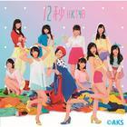 12 Seconds [Type A](SINGLE+DVD) (Japan Version)