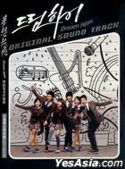 Dream High OST (KBS TV Drama) (CD + DVD) (Taiwan Version)