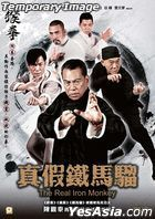 The Real Iron Monkey (2014) (Blu-ray) (Hong Kong Version)