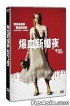 Ready or Not (2019) (DVD) (Hong Kong Version)