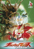 Ultraman Max Vol.5 (Japan Version)