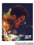 Confidential Assignment (Blu-ray) (2-Disc) (Digipack Limited Edition) (Korea Version)