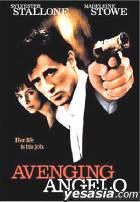 Avenging Angelo (Korean Version)