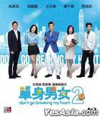 Don't Go Breaking My Heart 2 (2014) (Blu-ray) (Hong Kong Version)