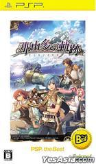 Nayuta no Kiseki (Bargain Edition) (Japan Version)