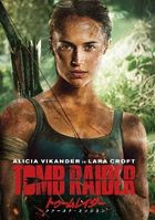 Tomb Raider  (DVD) (Japan Version)