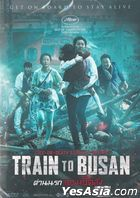 Train to Busan (2016) (DVD) (Thailand Version)