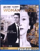 Woman In Gold (2015) (Blu-ray) (Hong Kong Version)