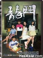 Kung Fu Angels (2014) (DVD) (Taiwan Version)