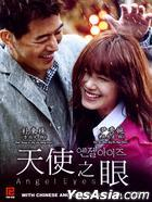 Angel Eyes (DVD) (Ep. 1-20) (End) (Multi-audio) (English Subtitled) (SBS TV Drama) (Singapore Version)